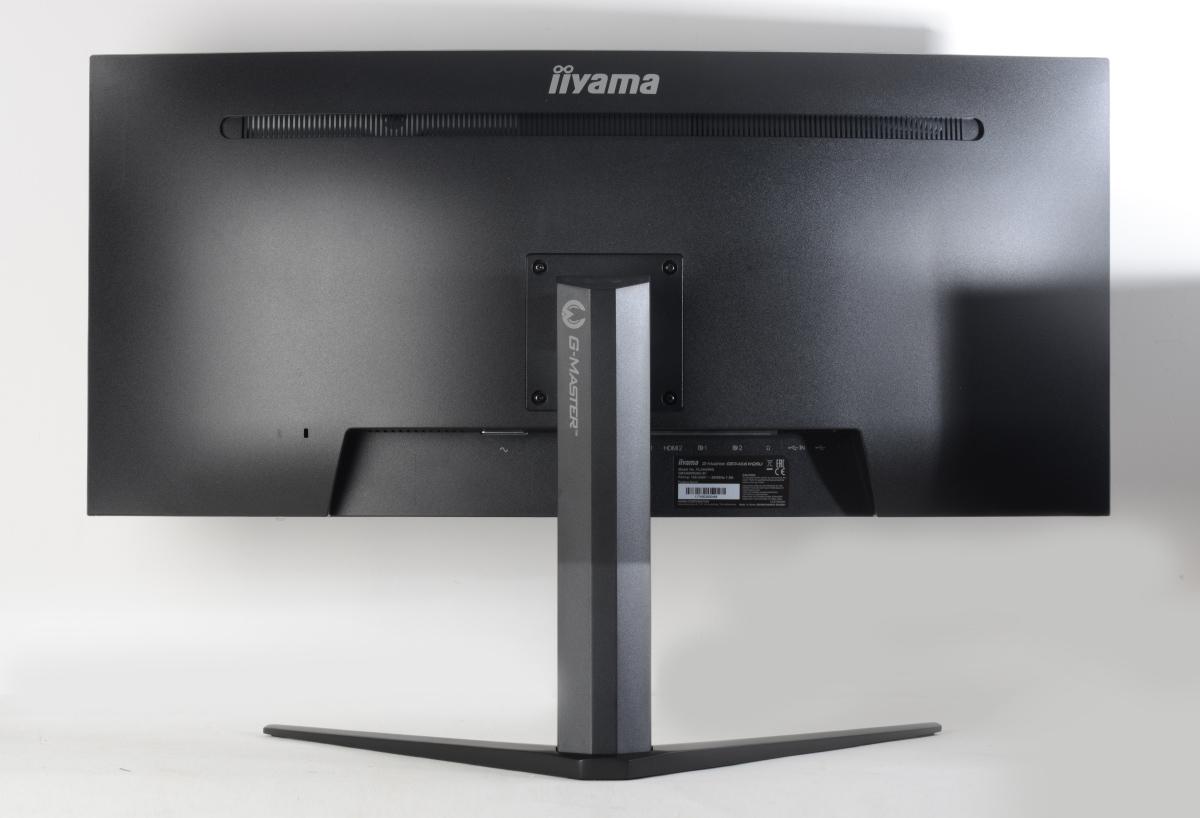 Grand écran LCD Iiyama 34 pouces incurvé